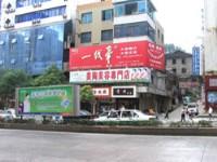 贵州省遵义市红花岗区一线牵中介服务部的照片