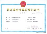 莆田市城厢区红线婚姻介绍所的照片
