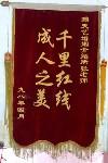 秦皇岛天艺婚介所的照片