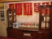 武汉市红人婚姻介绍所的照片